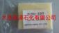 日本精蜡株式会社微晶蜡H1070日本精蜡株式会社全系列