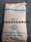 日本精蜡株式会社石蜡HNP合集(OX-2151)