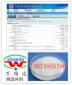 厂家供应高效抗盐抗高温降滤失剂,180度高温,滤矢量小于10