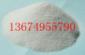 厂家热供钻井液用聚丙烯酰胺钾盐(K-PAM)